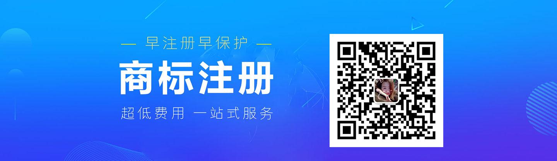 广州商标注册代理服务经验丰富